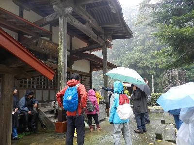 2012112304