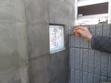 塗り壁シーラー塗布