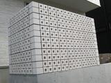 目隠しブロック塀 完成