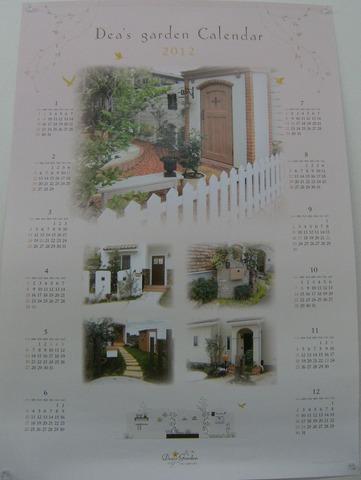 カレンダー2012