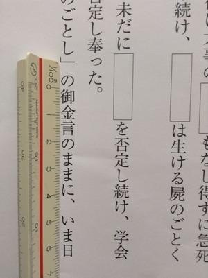 平成29年 3級問7