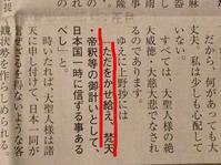 H27.9.5上野殿御返事