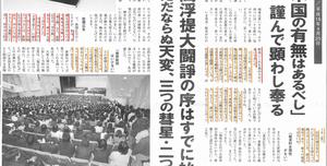 H16/5/5 諌暁書広告