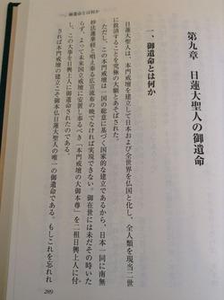 基礎教学書・第9章