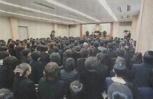 平成26年 静岡会館御入仏式