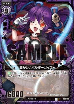 card_140325