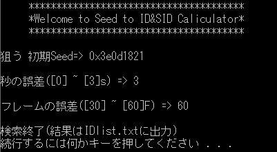 20111124-151628