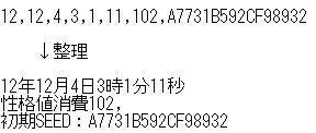 201272-111112