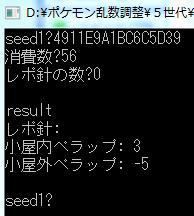 2014413-0117