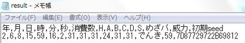 2012624-224551