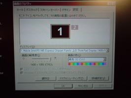 SN3D0002
