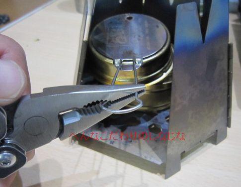 トランギア アルコールバーナー TR-B25|アウトド …