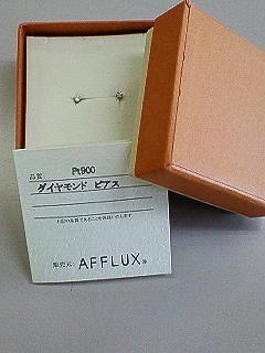 1b2f0098.jpg