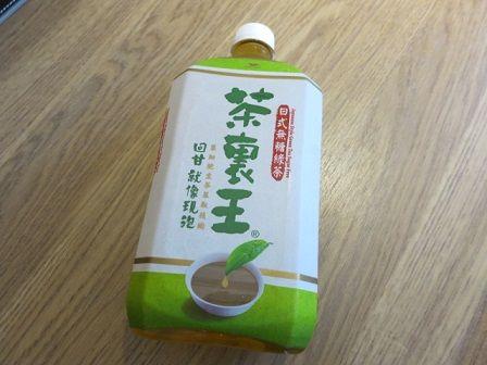 飲料 (5)