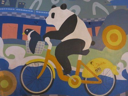 台湾でパンダ (1)