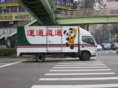 台湾でパンダ (3)