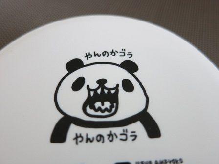 ナッツケース (1)