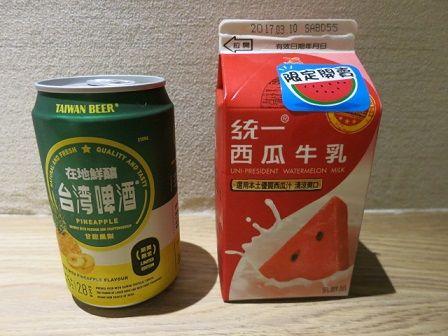 飲料 (4)