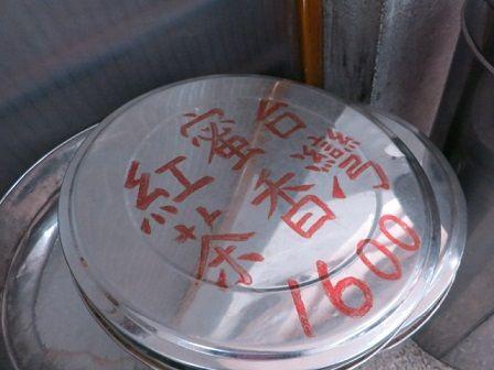 林華泰茶行 (5)