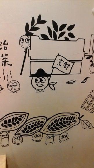 2018年10月台北 (148)