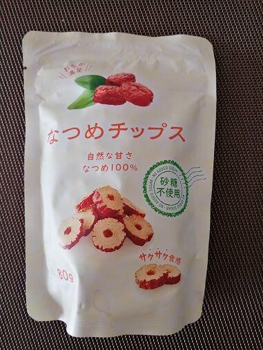 なつめチップス (2)