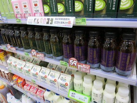 茶葉入りペットボトル (1)