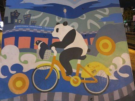 台湾でパンダ (4)