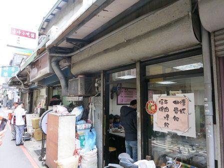 赤峰街無名排骨飯 (2)