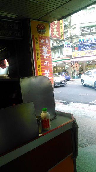2018年10月台北 (157)