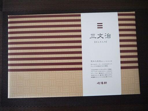 三文治 (3)