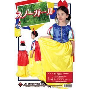 白雪姫スノープリンセス キッズ