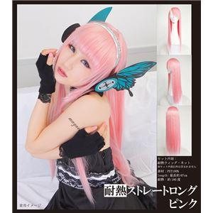 耐熱アニメWIG ストレートロング ピンク
