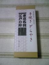 c980c5ae.jpg