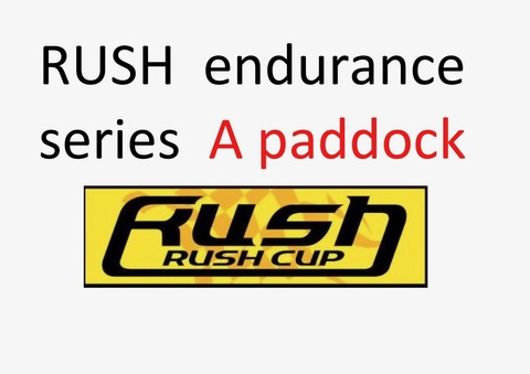 RUSH パドックパス