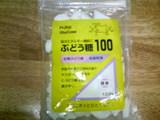 200505241805000.jpg