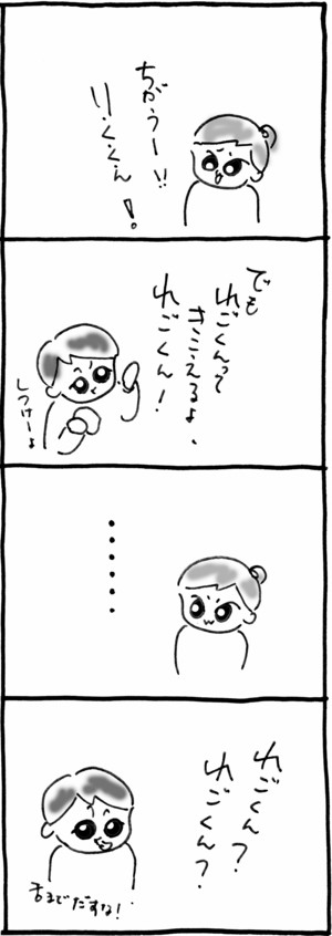 20090410-2