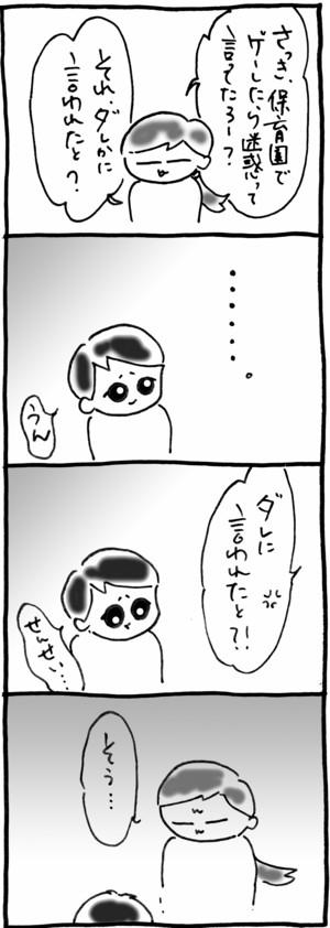 20090417-2