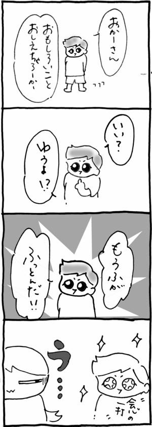 20090724-1