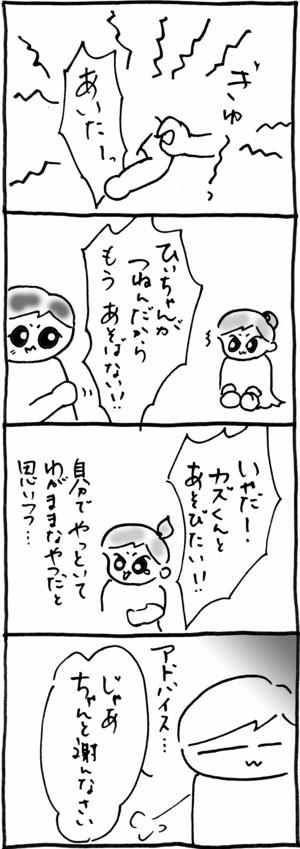 20090611-1