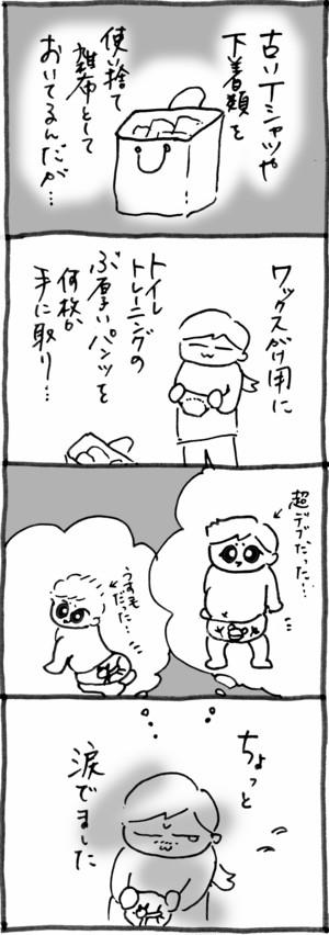 20091113-1