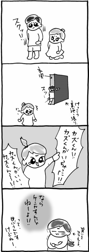 20090328-2