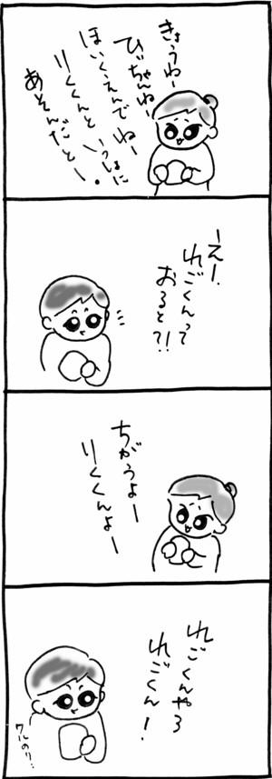 20090410-1