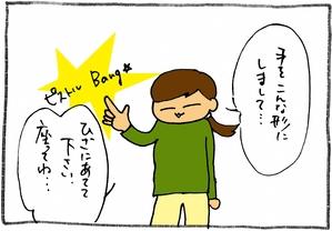 20090311-1
