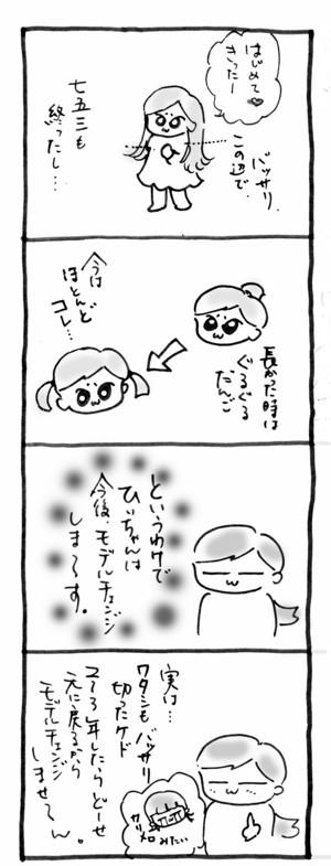 20091214-2