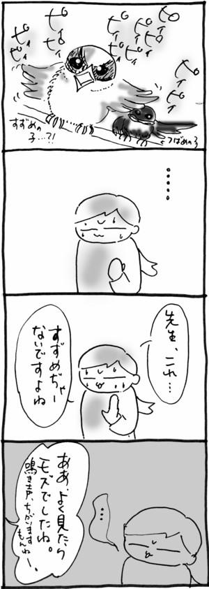 20090817-1