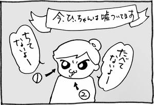 20090821-2