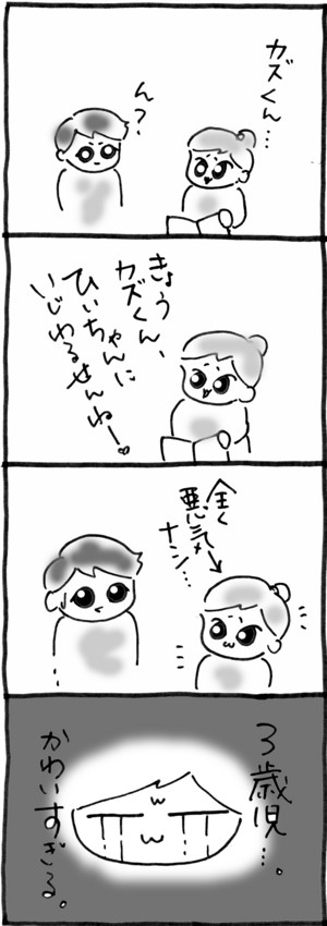 20091022-1
