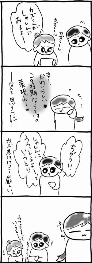 20090422-1