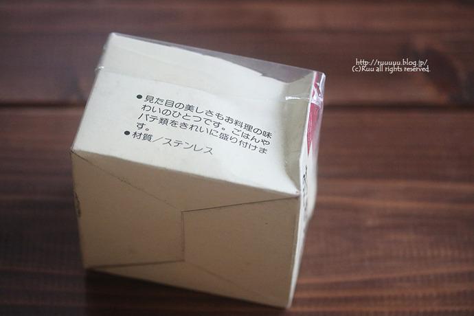 IMG_0040-1