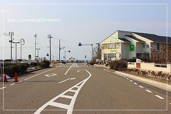 マリンピア日本海。